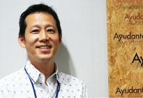 アユダンテ株式会社代表取締役 安川様の写真