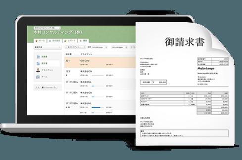 見積書・請求書<br>作成 → 管理 → 郵送<br>簡単クラウド管理ツール