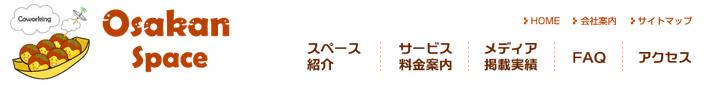 スクリーンショット 2013-08-22 15.26.56