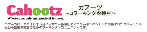 スクリーンショット 2013-08-22 15.29.05