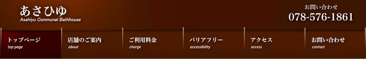 スクリーンショット 2013-08-22 15.32.11