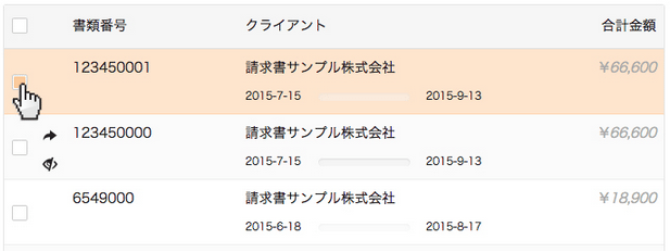スクリーンショット 2015-05-15 18.30.39