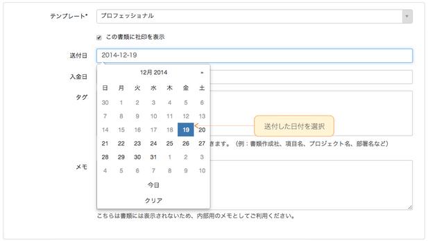 スクリーンショット 2015-05-15 18.33.13