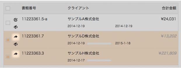 スクリーンショット 2015-05-15 18.34.58