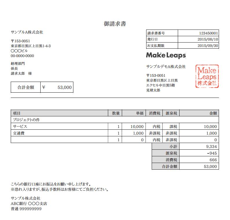 スクリーンショット 2015-08-18 13.30.59