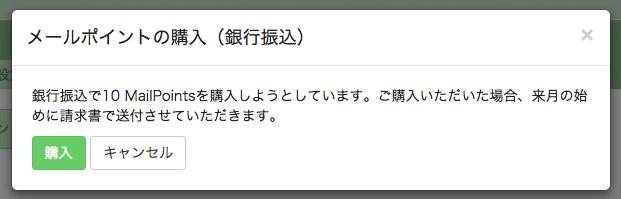 スクリーンショット 2015-08-18 15.34.59