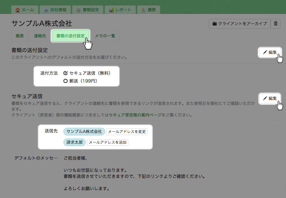 スクリーンショット 2015-08-19 19.09.30