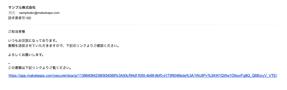 スクリーンショット 2015-08-21 12.32.48