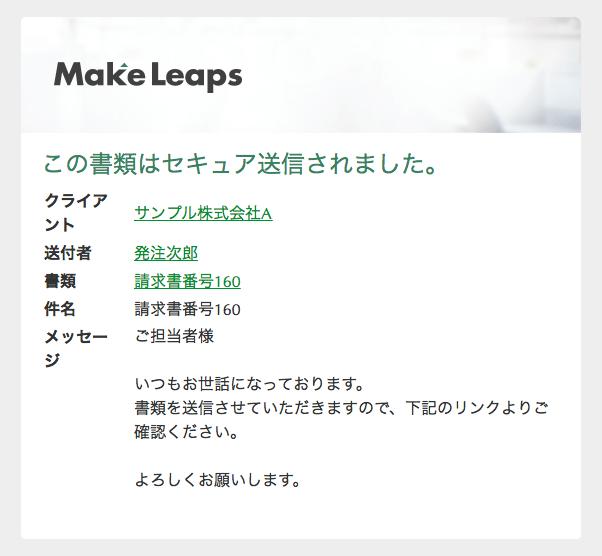 スクリーンショット 2015-08-21 12.33.17