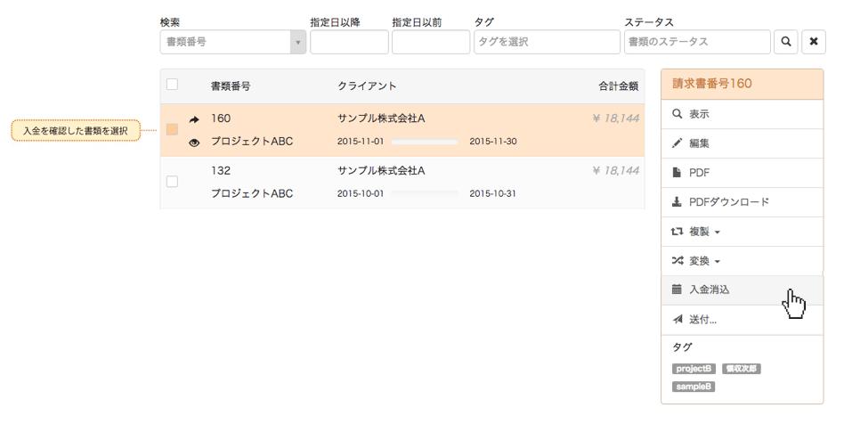 スクリーンショット 2015-08-21 14.53.50