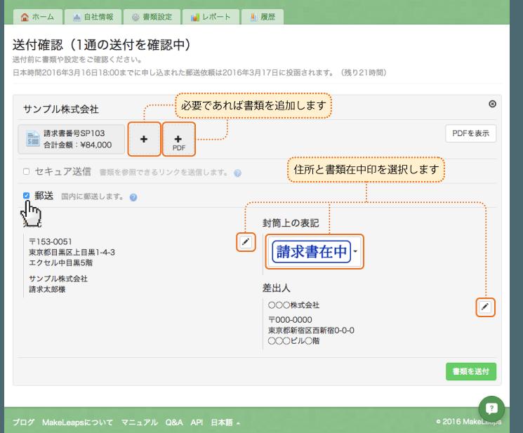 スクリーンショット-2015-11-16-10.54.44_02