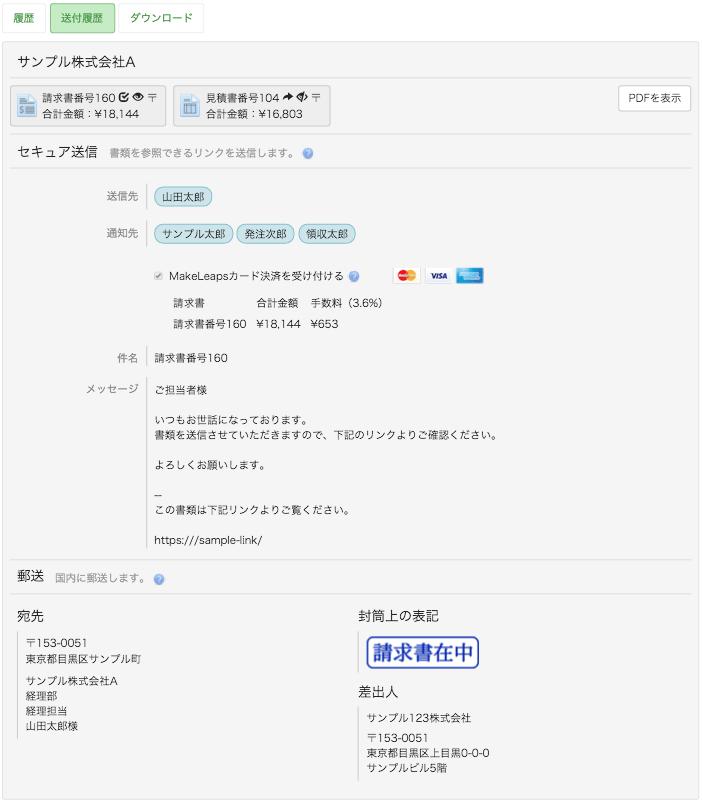 スクリーンショット 2016-01-27 12.11.34