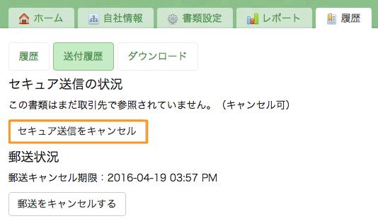 スクリーンショット_2016-04-19_午後3_27_35