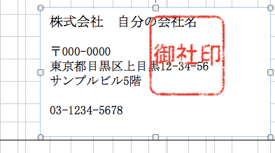 請求書テンプレート__1_.xlsx