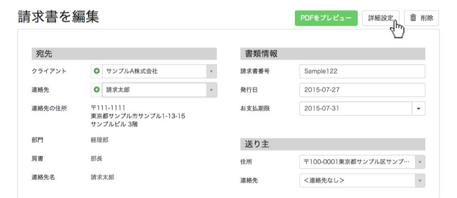スクリーンショット 2015-08-18 11.42.55
