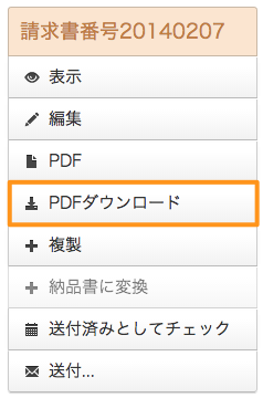 Manual PDFダウンロード