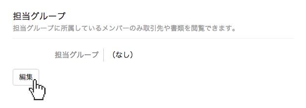 team UI 3
