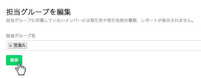 team UI 4