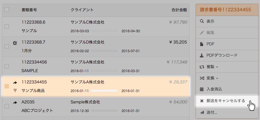スクリーンショット 2015-08-21 17.51.01