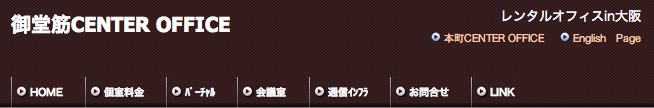 スクリーンショット 2013-08-22 15.25.56