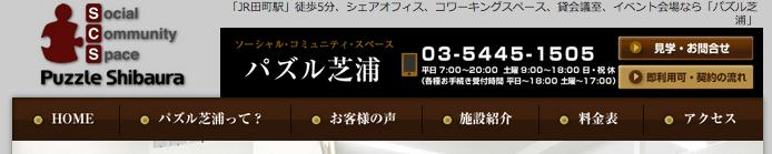 スクリーンショット 2013-08-22 10.08.55