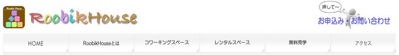 スクリーンショット 2013-08-22 10.13.57