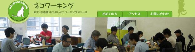 スクリーンショット 2013-08-22 10.31.11
