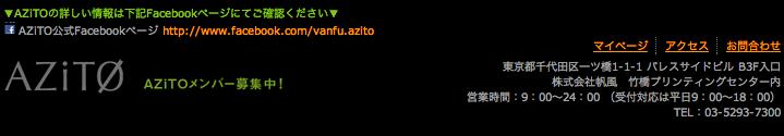スクリーンショット 2013-08-22 10.39.38
