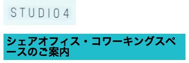 スクリーンショット 2013-08-22 10.54.35