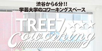 スクリーンショット 2013-08-22 10.55.35