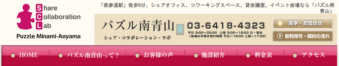 スクリーンショット 2013-08-22 11.06.34