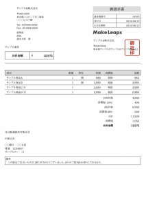 https://www.makeleaps.jp/wp-content/uploads/2013/06/03-reduced-tax-rate-window-jp.png
