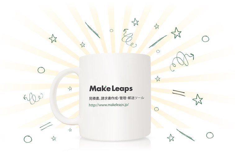 big_mug