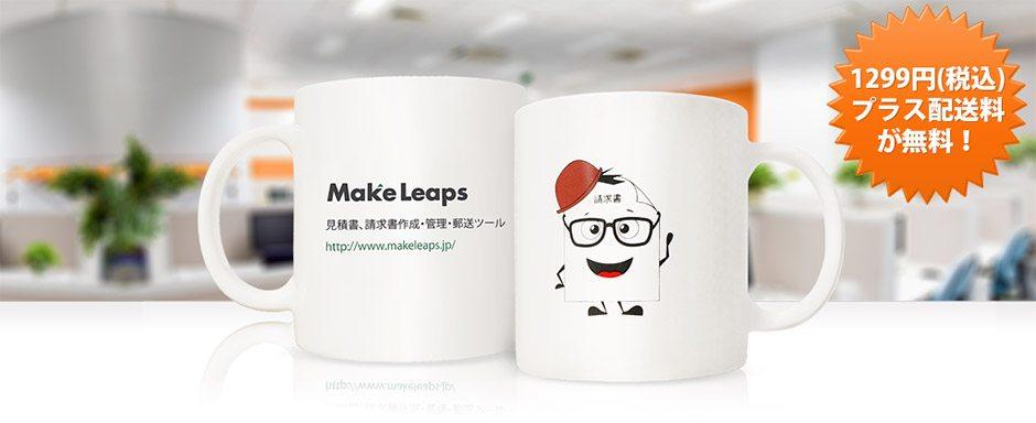 mug_header