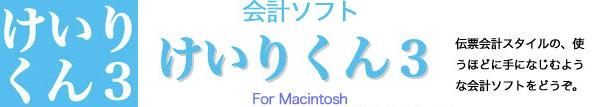 keiri_pamp0012.jpg__600×140_