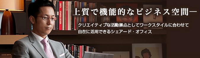 スクリーンショット 2013-09-03 14.58.20