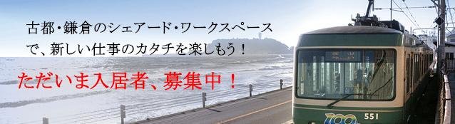 スクリーンショット 2013-09-09 9.34.22