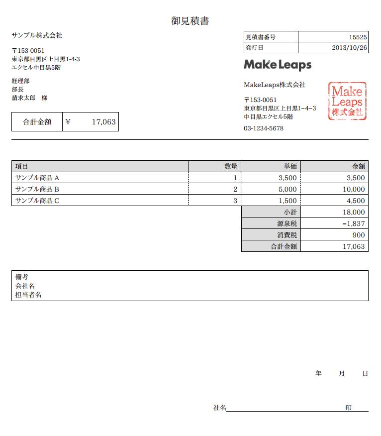 Qoutes_example