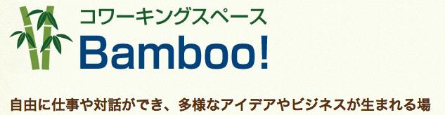 スクリーンショット 2013-12-02 9.37.53
