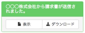 スクリーンショット 2015-09-01 午後3.19.33