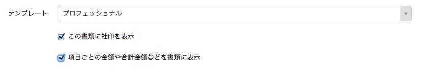 スクリーンショット 2015-07-10 13.02.50