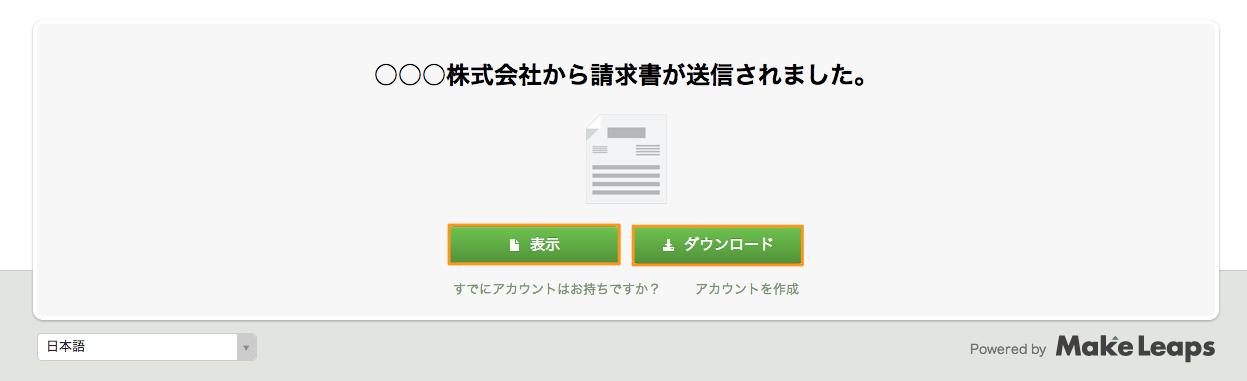 Secure_Sending_Reciever