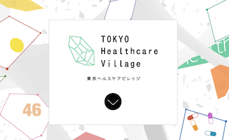 TOKYO_HEALTHE_CARE_VILLEAGE