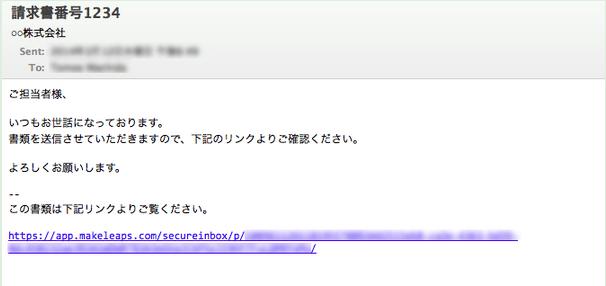 スクリーンショット 2015-05-12 18.40.56