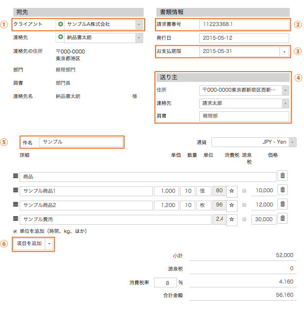 3_create_document_ed01