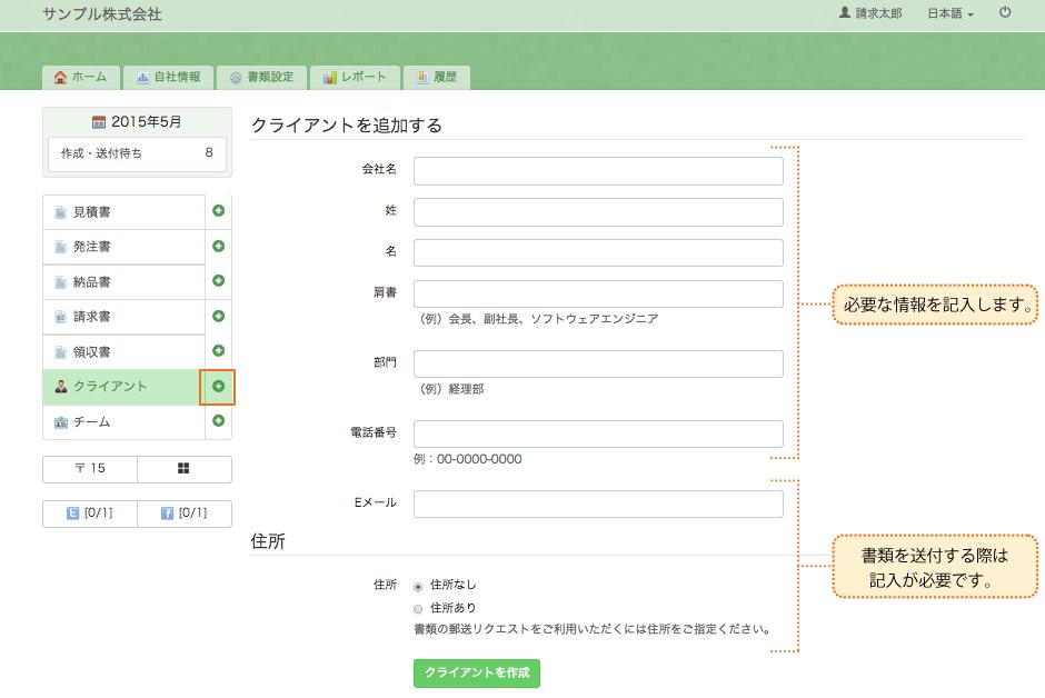 6_client_ed01