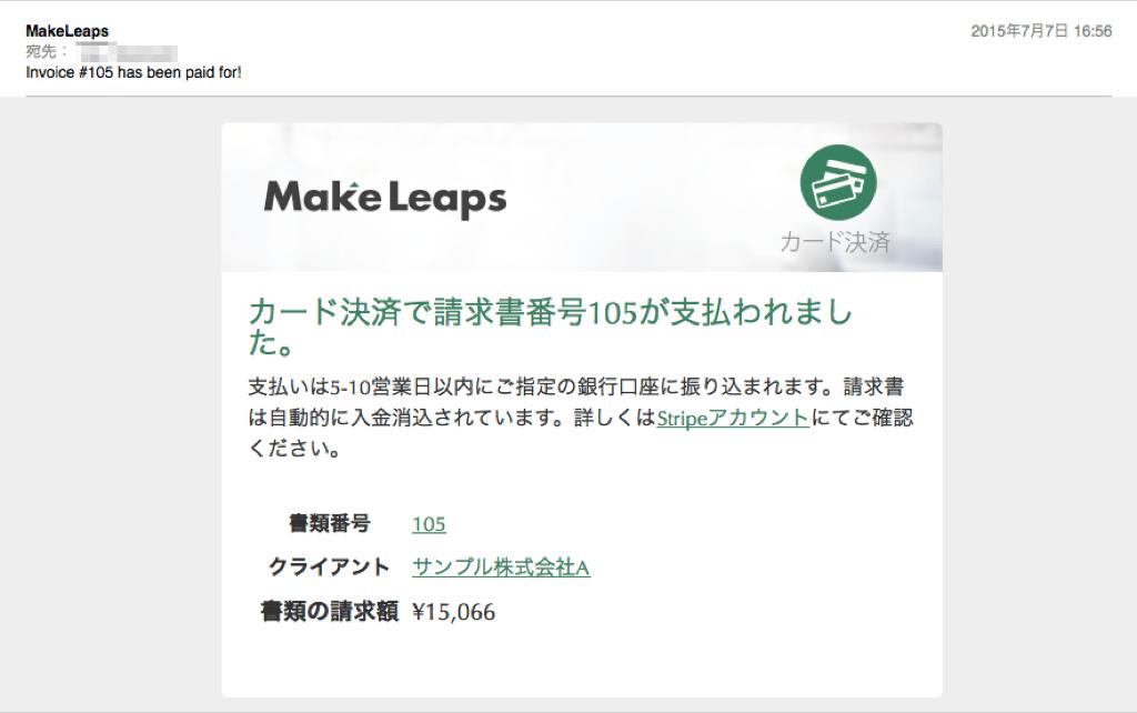 スクリーンショット 2015-07-08 9.55.09