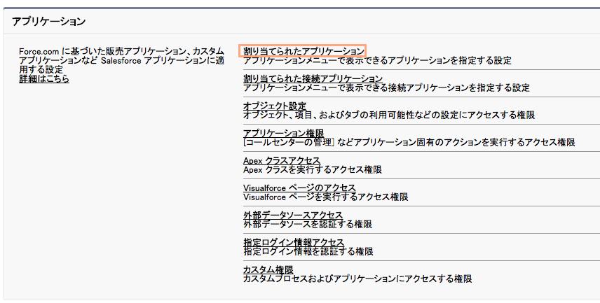 スクリーンショット 2015-07-15 午後11.02.14