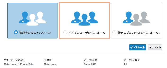 スクリーンショット 2015-07-15 午後7.31.37