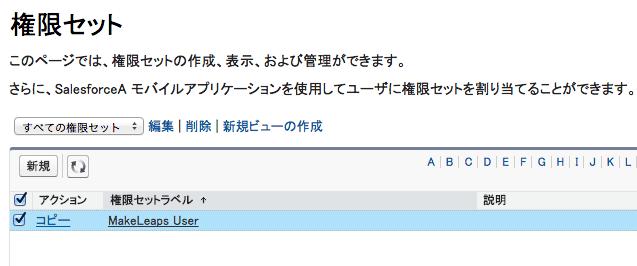 スクリーンショット 2015-07-15 午後7.44.01